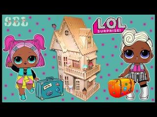 БОЛЬШОЙ ДОМ для Кукол ЛОЛ Сюрприз Играем Видео для Девочек Смешные Игры LOL Dolls House