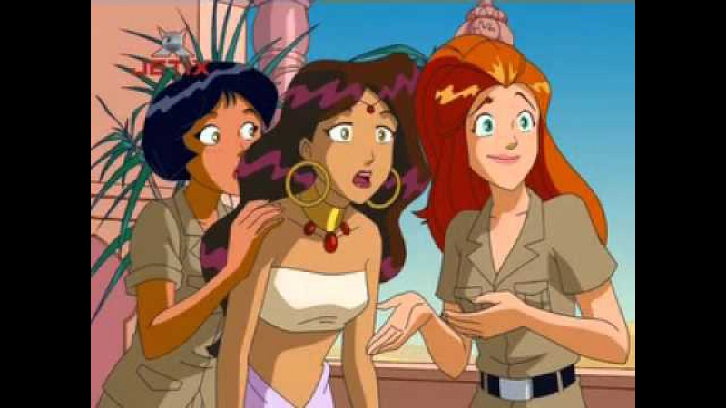 Totally spies-12 серия-Королева на один день