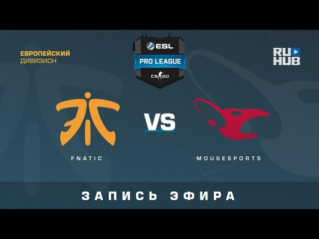 Fnatic vs mousesports - ESL Pro League S7 EU - de_overpass [CrystalMay, Smile]