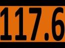 КОНТРОЛЬНАЯ 78 АНГЛИЙСКИЙ ЯЗЫК ДО АВТОМАТИЗМА УРОК 117 6 Уроки английского языка