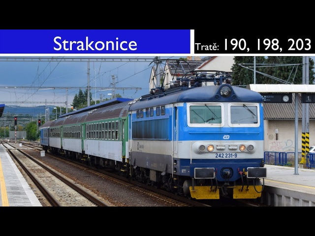 Vlaky - Strakonice - 31.8.2017