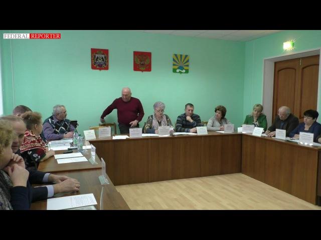 Дума - Администрация Окуловского муниципального района 25.01.2018 год
