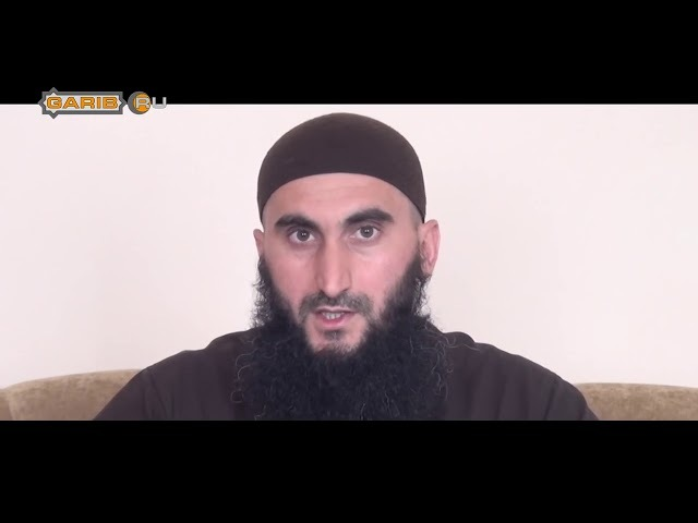 Колдовство и амулеты | Абу Сайфуллах