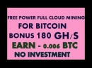 FREE POWERFUL CLOUD MINING FOR BITCOIN 180 GH S BONUS OKTIQMINING NO INVEST MiningGurus