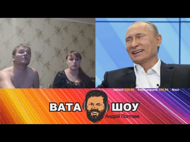 Обращение к Путину донецкого шахтера из Крыма! Андрей Полтава ВАТА ШОУ