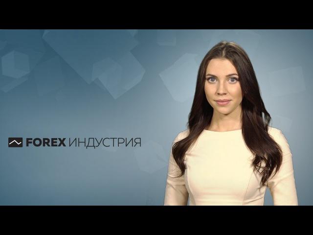 Форекс и рынки • Убытки TradeNext