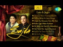 Sajda | Lata Mangeshkar Jagjit Singh Ghazals | Audio Jukebox ► Vol 1