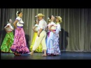 Колумбийский танец Кумбия