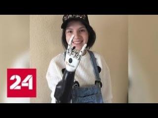 Искалеченная мужем-ревнивцем Рита Грачева показала новый протез кисти - Россия 24