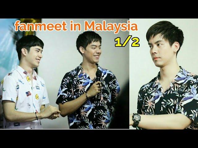 Live:TaeTee fanmeet in Lankawi Malaysia 1/2