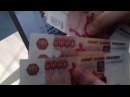 Видео-курс: 50 000 рублей в неделю сидя на диване дома