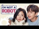 Я не робот I'm Not a Robot Roboti Aniya 로봇이 아니야