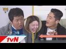 180315 Junghwa @ tvN 'Find Moomyung Kim S2'