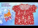 DIY: Летняя блузка для девочки. Раскрой/Blouse for girl