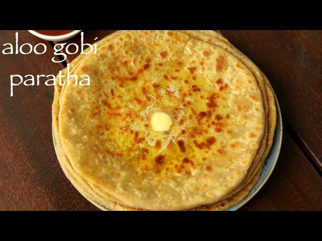 Aloo gobi paratha recipe आलू गोभी पराठा बनाने की विधि aloo gobi ke parathe