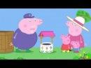 Peppa Pig S04E24 The Wishing Well