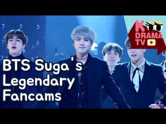 방탄소년단 슈가 직캠 레전드 모음 (HD) | BTS Suga's Legendary Fancams (Warning: Bias Wrecker)