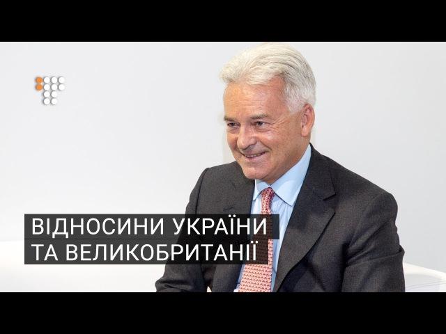 Якими будуть відносини України та Великобританії після Брекзиту?