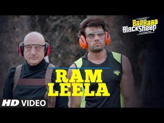 Ram Leela Video Song   Baa Baaa Black Sheep   Anupam Kher   Maniesh Paul   Manjari Fadnnis