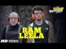 Ram Leela Video Song | Baa Baaa Black Sheep | Anupam Kher | Maniesh Paul | Manjari Fadnnis