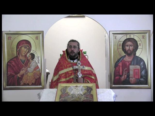 Проповедь в день памяти мучеников Акиндина Пигасия Аффония Священник Игорь Сильченков