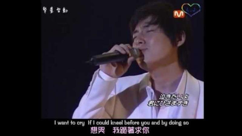 [Live]李智勳 Lee Jee Hoon ~080727 Missing You (Chi/Eng/Jap subs)