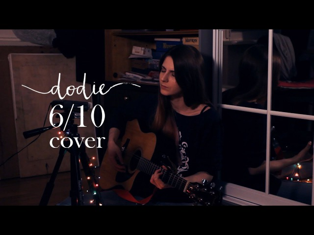 Stacey flo - 6/10 [dodie cover]