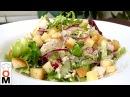 Хрустящий Салат Весна на Пороге Вы Влюбитесь в Этот Салат Crunchy Spring Salad