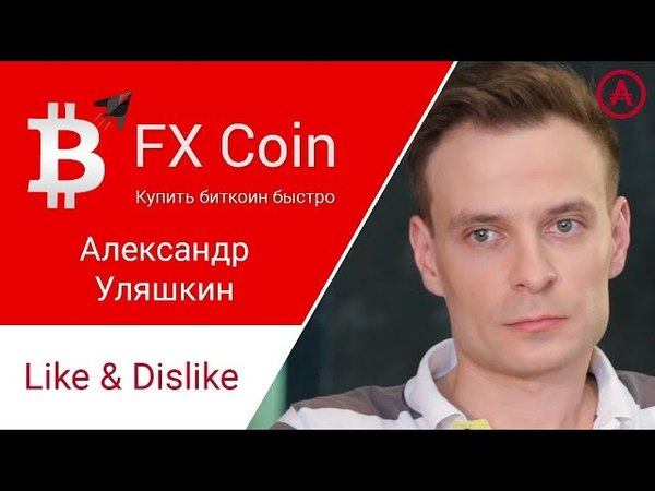 Like Dislike FX Coin. Выпуск 17 от 15.05.2018 г. Aurora Blockchain Capital