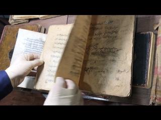 ФСБ пресекла контрабанду из Узбекистана в Крым старинных арабских рукописей и средневековой карамики