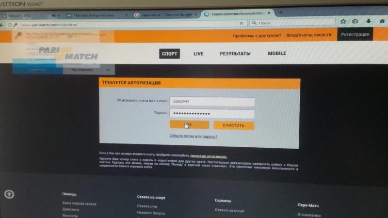 Наш клиент получил ТС и выиграй 130000 рублей