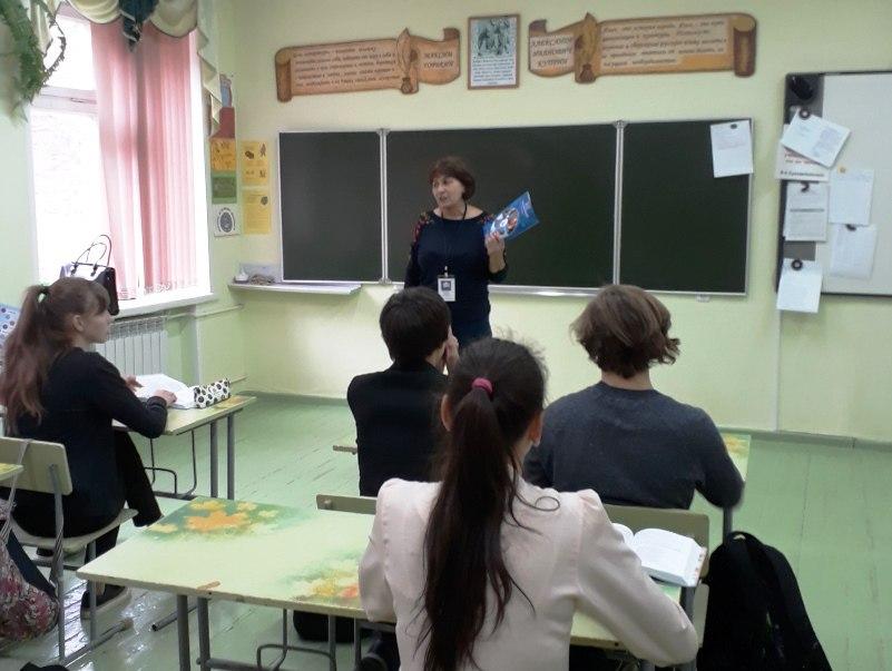 Школьники из Архыза узнали об основах пенсионной системы