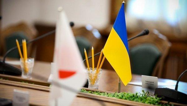 Украина и Япония приняли совместное решение