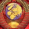 Министерство информации и печати СССР