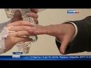 Вести Москва Столичные ЗАГСы изменят график работы на период праздников