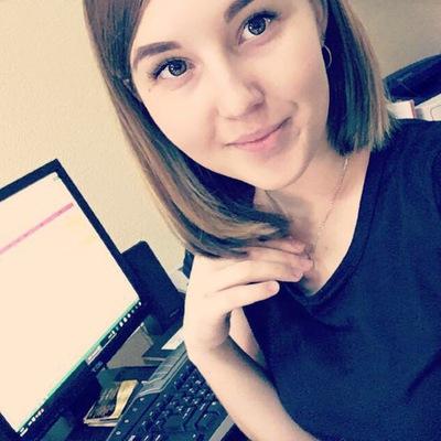 Юлия Котельникова