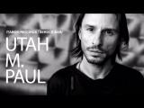 0812 Utah M.Paul (Taboo RecordsPagoda) @ Panorama Bar