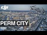 Perm city | 4 марта 2018 | DJI Mavic Pro