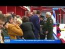 Россия 24 - Вести в 14:00 от 11.10.17