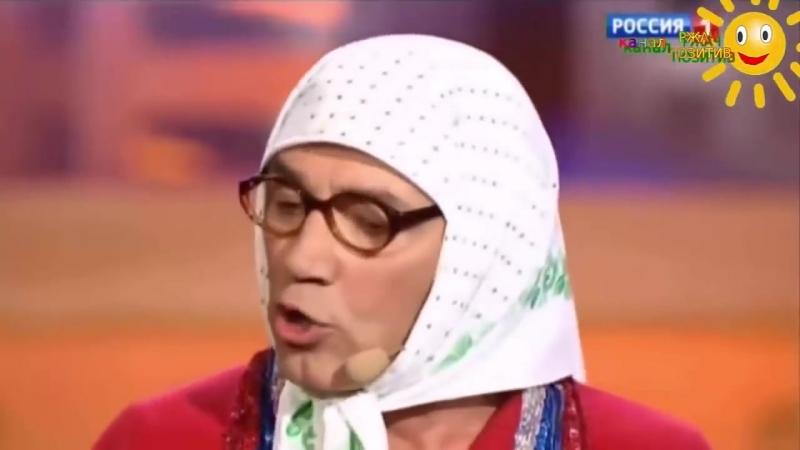 Как русские бабки выбирали яйца! Супер смешно и прикольно готовим еду.mp4