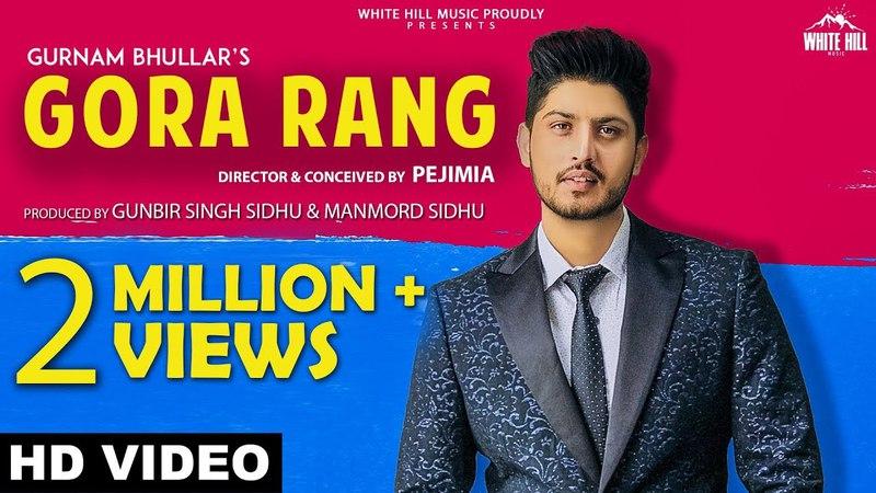 GORA RANG | Official Video | Gurnam Bhullar | Latest Song 2018 | White Hill Music