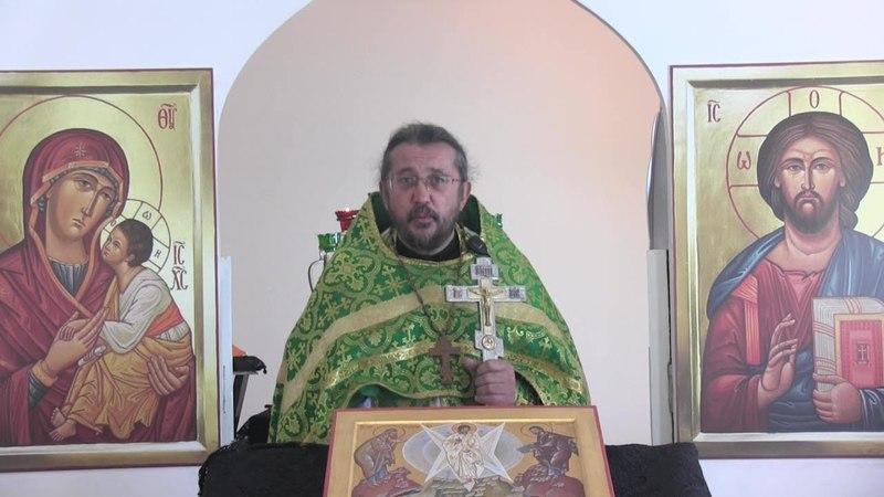 Грех самооправдания отводит нас от покаяния и ведет в ад. Священник Игорь Сильченков