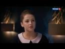 Сериал Двойная ложь 3 серия - Русские сериалы онлайн 2018 года в HD качестве