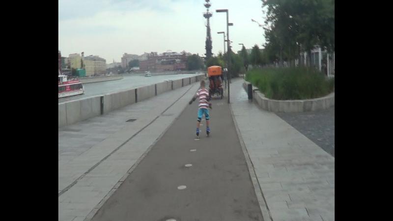 Москва ролики 23 авг 17г