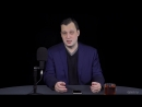 Разведопрос- Егор Яковлев отвечает на вопросы о Ленине