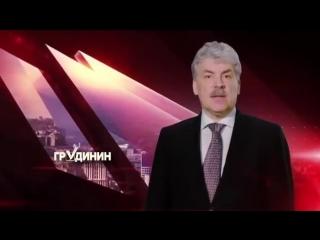 Президент которого ждет вся Россия
