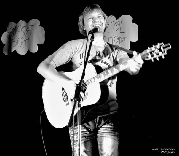Поэт, рок-музыкант, актер Алексей Кудрявцев - АК - Страница 4 V8tVdYGTsHE