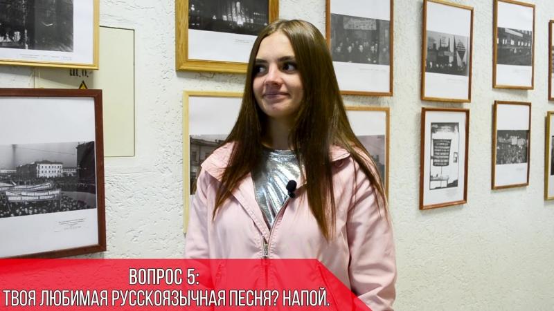 Селегей Анастасия - финалистка конкурса Мистер и Мисс РГППУ 2018
