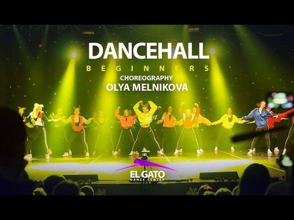 Dancehall Beginners Show I Olya Melnikova