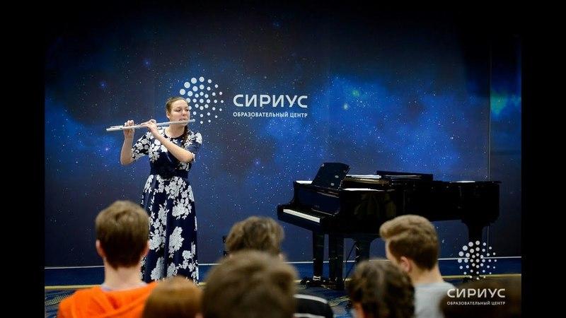 К ЗГРАЯ Фламенко Этюд для флейты соло А ОРЛОВА флейта